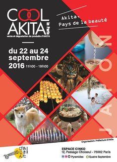 """Foire japonais """"COOL AKITA in Paris""""http://www.ggalliano.fr/event/foire-japonais-cool-akita-in-paris/"""