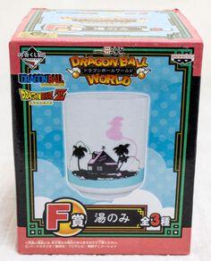 Dragon Ball Japanese Teacup Kame House Ver. Banpresto JAPAN ANIME MANGA