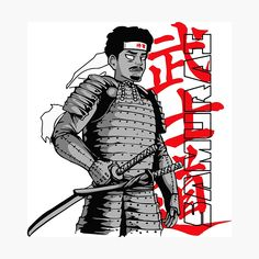 Ghost Of Tsushima, Armor Concept, Best Youtubers, Black Art, I Love Him, Amazing Art, Samurai, Bae, Celebs