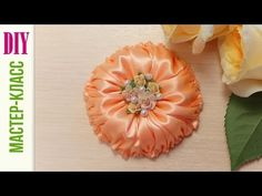 Брошь - Цветок из Атласных Лент / Satin Ribbon Flower Tutorial ✿ NataliDoma DIY - YouTube