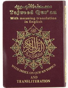Pocket Size Tajweed Quran (Translation