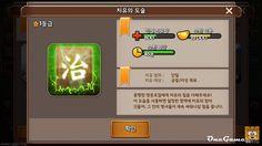 策略塔防《破坏掠夺for Kakao》UI游戏界面_点击查看原图
