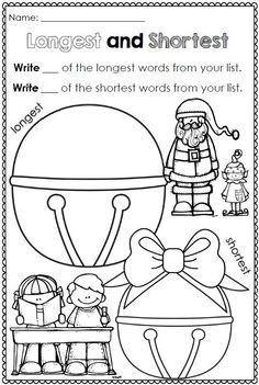 Free Christmas printables.