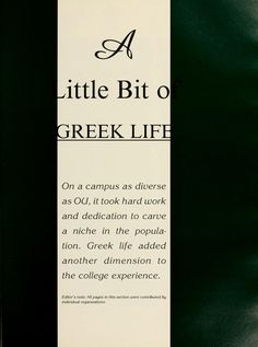 greek life the negative college experience Advantages of greek life on college campuses greek societies as a whole have made a positive impact on college campuses and communities throughout the nation.