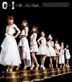"""AKB48's 7th Album """"0 to 1 no Aida″ 「0と1の間」#Minami_Takahashi #Rino_Sashihara #Minami_minegishi #Jurina_Matsui #Yui_Yokoyama #Sayaka_Yamamoto #Sae_Miyazawa #Rena_Kato #AKB48 #SKE48 #NMB48 #HKT48"""