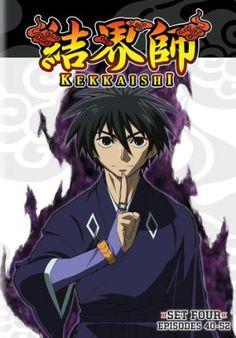 Kekkaishi DVD Set 4 Hyb RightStuf2013