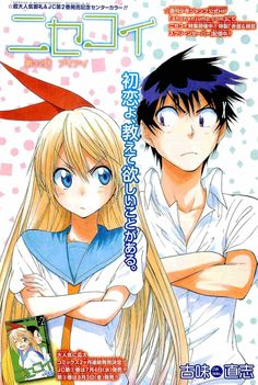 This is a good read for those who wanna unwind and read a cliche romantic manga series. Nisekoi by KOMI NAOSHI.