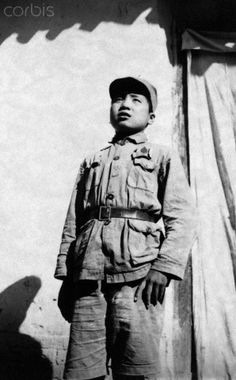 A Young Chinese Soldier - HU006564 - Rights Managed - Stock Photo - Corbis