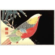 伊藤若冲: Golden Pheasant - Artelino
