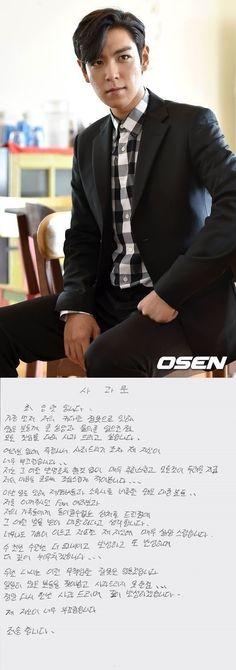 BIGBANGのT.O.Pが大麻吸引の容疑と関連し、謝罪文を掲載した。YG ENTERTAINMENTは4日、公式ブログを通じて、最近浮上したBIGBANGのT.O.Pの大麻吸引疑惑と関連したT.O… - 韓流・韓国芸能ニュースはKstyle