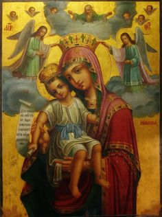 АФОНСКАЯ ИКОНА: Достоино есть Religious Icons, Religious Art, Lion Tattoo Design, Religious Paintings, Byzantine Icons, Jesus Pictures, Madonna And Child, Art Icon, Orthodox Icons