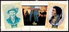 Some of our ads campaign from 1983 #jeans