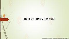Академия инвестирования DeM WINNER uni