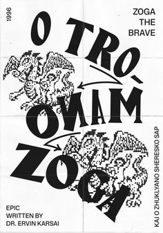 """thispopshitpop: """" poster for - O Tromano Zoga / Zoga the Brave / epic about roma people written by Dr. Ervin Karsai in 1996 """""""