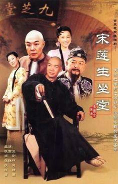 Song Lian Sheng In the House - Thần y đa tình