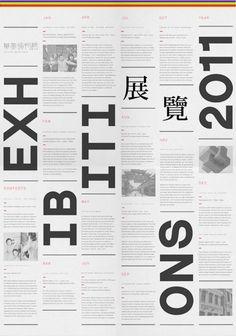 Typography - EXHIBITIONS 2011 展覧
