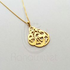 Nothing beats classic Arabic calligraphy! Personalize this teardrop pendant with any name(s) or word (s). Custom designed in a beautiful ornate calligraphy style, handpierced, gold plated, matte or shiny finished, any chain length.