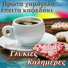 Kalimera I Love Coffee, My Coffee, Coffee Time, Morning Coffee, Beautiful Pink Roses, Tag Image, Good Morning Love, Love Hug, Good Night Quotes
