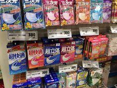 Ansiktsmasker er populære i Japan, i tro om at de beskytter seg selv og andre mot smitte. De finnes følgelig i mange ulike varianter.