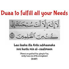 Beautifull Dua's Must Read Once - Spread Islam Islamic Quotes Update Beautiful Quran Quotes, Quran Quotes Love, Hadith Quotes, Quran Quotes Inspirational, Ali Quotes, Islamic Love Quotes, Muslim Quotes, Religious Quotes, Quotes On Islam