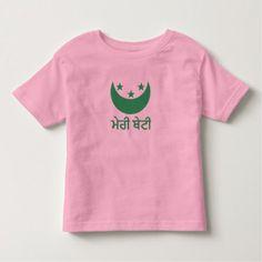 Peace Love Legal Assisting Tee T Shirt, Hoodie Sweatshirt - Zazzle T-Shirts Hoodie Sweatshirts, Hoodies, Kids Shirts, Tee Shirts, T Shirts For Women, Little Princess, Birthday Girl T Shirt, Birthday Diy, Birthday Gifts