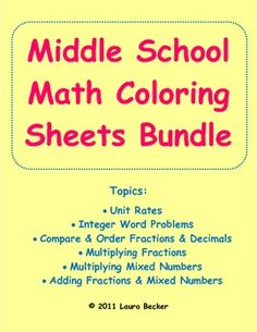 Middle School Math Coloring Sheets Bundle. No more boring worksheets. High student interest, easy to grade!