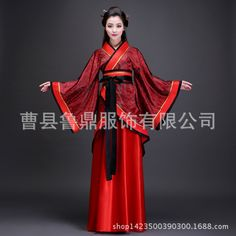 Search For Flights Top New Chinese Kids Ancient Fairy Princess Dramaturgic Show Costume Robe Dress Classical Dance Costumes For Childrens Day We Take Customers As Our Gods Novelty & Special Use Chinese Folk Dance