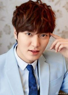 Lee min ho dating kim nana orange