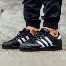 black adidas superstar for man