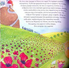 Οι Μικροί Επιστήμονες στο Νηπιαγωγείο...: Πασχαλινές διακοπές και μια ιστορία για την κάθε μέρα που περνά Diy Easter Cards, Outdoor Blanket, Education, School, Reading Books, Blog, Schools, The Reader, Teaching