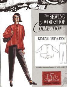 Birch Steet Clothing : Sewing Workshop Collection / Kinenbi Top and Pants