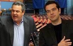 ΔΙΟΡΑΤΙΚΌΝ: ΘΡΙΑΜΒΟΣ ΤΗΣ ΕΛΛΑΔΑΣ – ΑΠΕΣΥΡΑΝ ΟΙ ΤΟΥΡΚΟΙ ΤΗΝ ΠΡΟΚΛΗΤΙΚΗ ΝΟΤΑΜ / TRIUMPH OF GREECE - withdrew Turks provocative NOTAM