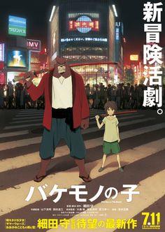 細田守監督3年ぶり新作は来年7月公開!バケモノと少年の物語『バケモノの子』