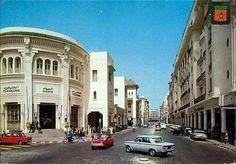 Bd Mohamed VI Casablanca