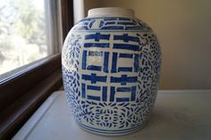 """Vintage Large 9 1/2"""" (1970's) Chinese Double Happiness Ginger Jar Zhongguo Mark"""