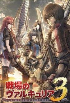 Senjou No Valkyria 3 Tagatame Juusou OVA Genres