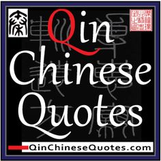 Qin Chinese Quotes Facebook Page