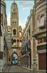 The bell tower of Agia Fotini in Smyrna. Istanbul Turkey, Vintage Photography, Alexandria, Athens, Old Photos, Notre Dame, Greece, Places To Visit, Old Things