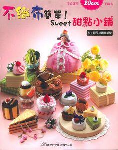 Dulce hecho a mano fieltro tortas y postres - libro de arte japonés (en chino)