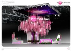 Sprosystems exhibition stand concept. NATEXPO 2014 on Behance