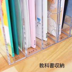Organisation Hacks, Organization, Love Home, Kidsroom, Clean Up, Childcare, Elementary Schools, Office Supplies, Table Decorations