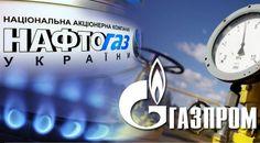 #world #news  Naftogaz warns of provocations by Gazprom amid low temperatures  #FreeKarpiuk #FreeUkraine