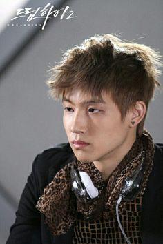 Superstar dream high 2 lyrics jin woon and junhee dating