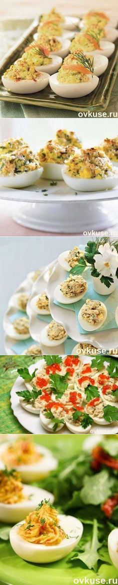 <3 Stuffed eggs. 26 options for toppings. - Simple recipes Ovkuse.ru | Закуски... | Постила
