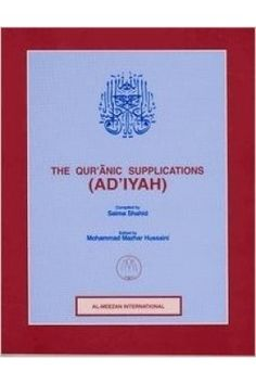 Quranic Supplications for Kids Islamic, Children, Kids, Personalized Items, Learning, Books, Livros, Book, Livres