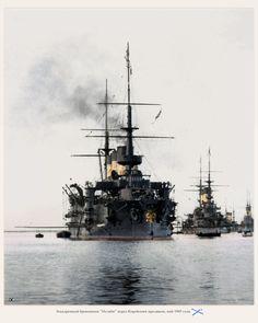 "Russian Imperial Navy  Battleship "" Oslyabya  """