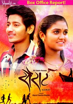 Nagraj Manjules Sairat clocks in Rs 12.1 crore BREAKS Nana Patekars Natsamrats record on its first weekend!