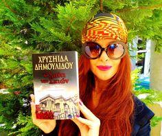 Η Χρυσηίδα Δημουλίδου απαθανατίζεται στο φακό με το πιο πρόσφατο bestseller της!