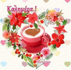 Good Morning Good Night, Tea Cups, Cup Of Tea