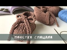 Knitted Hats, Crochet Hats, Knit Baby Booties, Knitting Videos, Baby Knitting, Lana, Baby Shoes, Crochet Patterns, Quilts